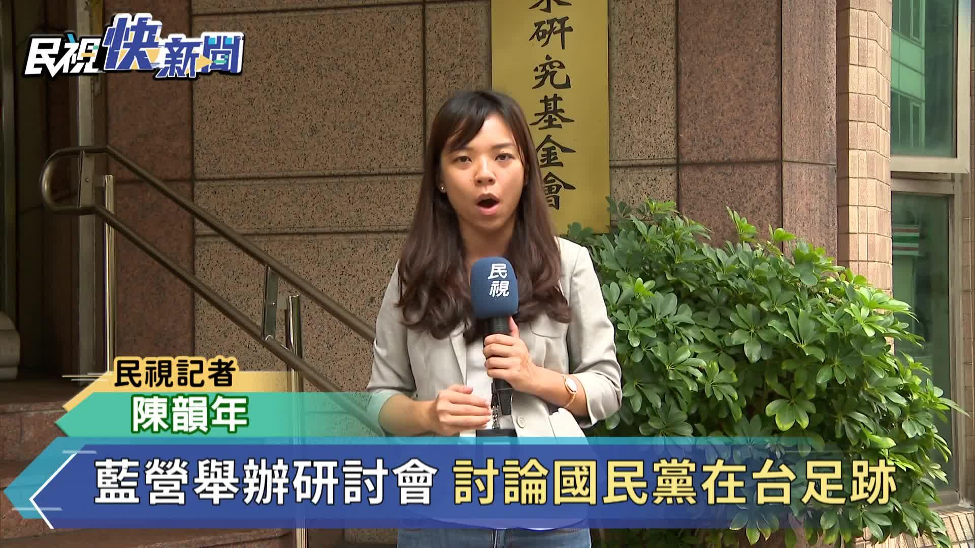 快新聞/光復節活動遭嗆 江啟臣:要台獨去找蔡英文