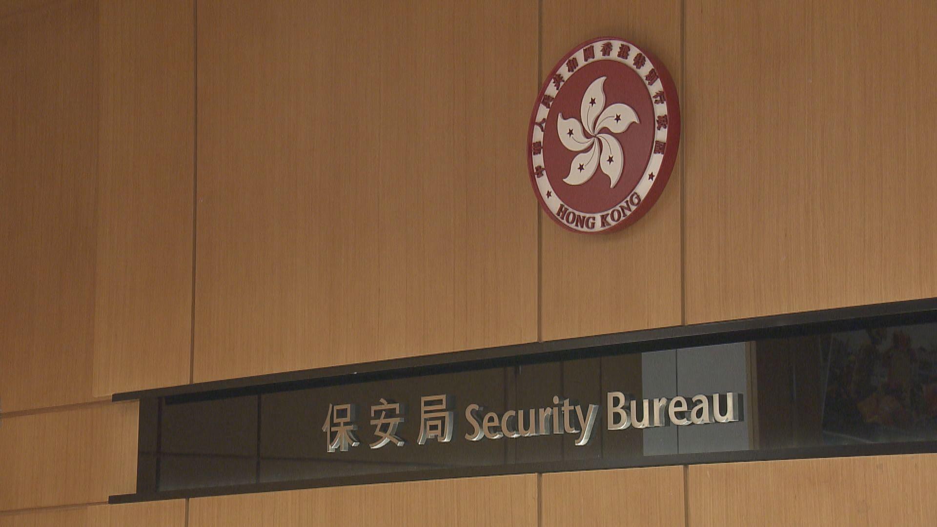 保安局:若台方原則上批准陳同佳入台 已可跟港警研行程安排