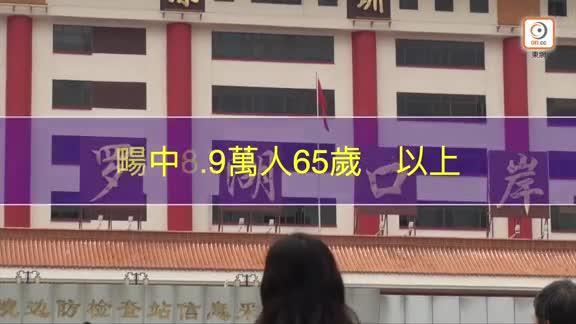 9萬退休長者長居廣東省 羅致光稱會探討提供長期照顧服務