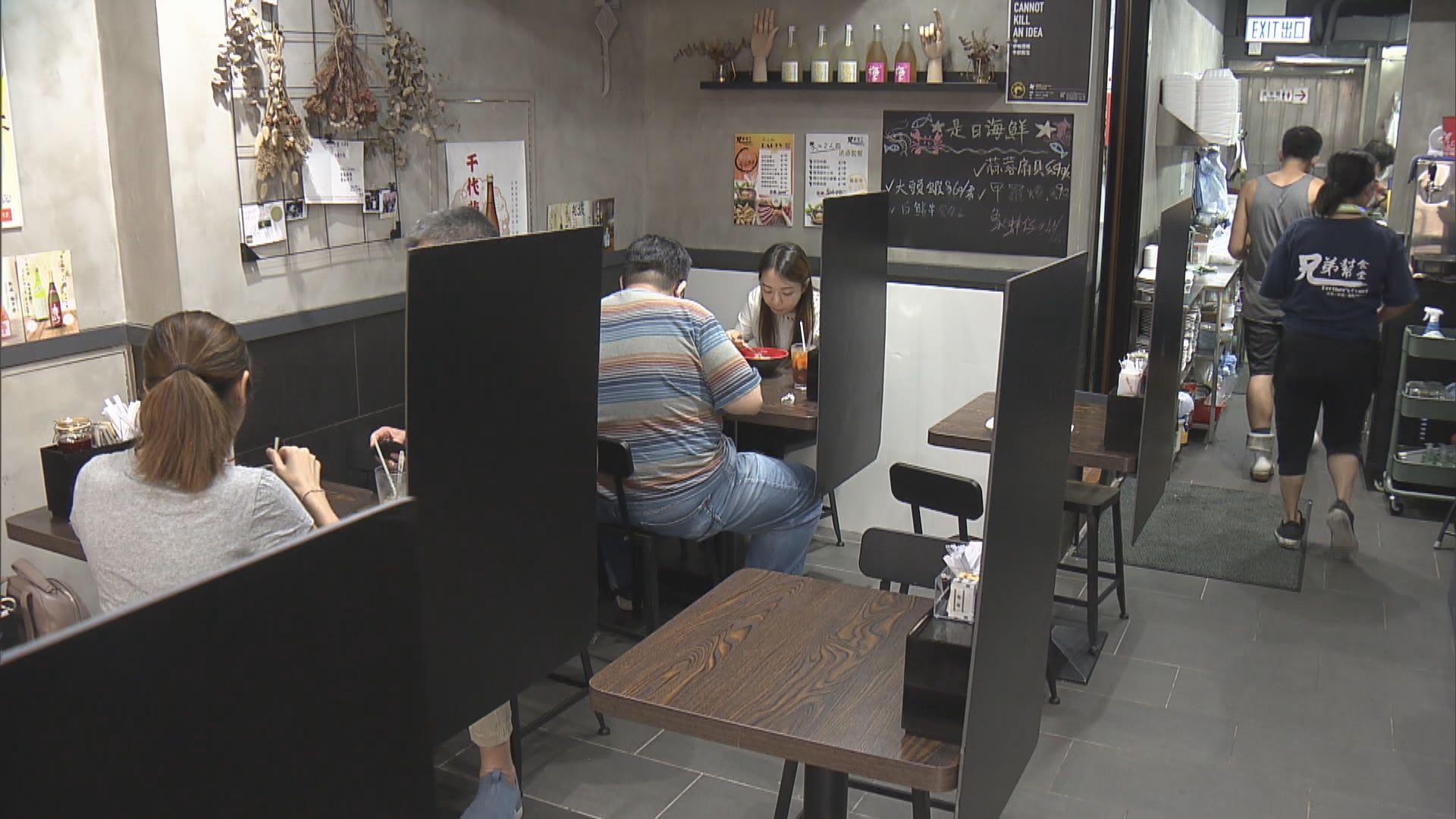 消息:食肆每枱人數放寬至六人 酒吧每枱上限四人
