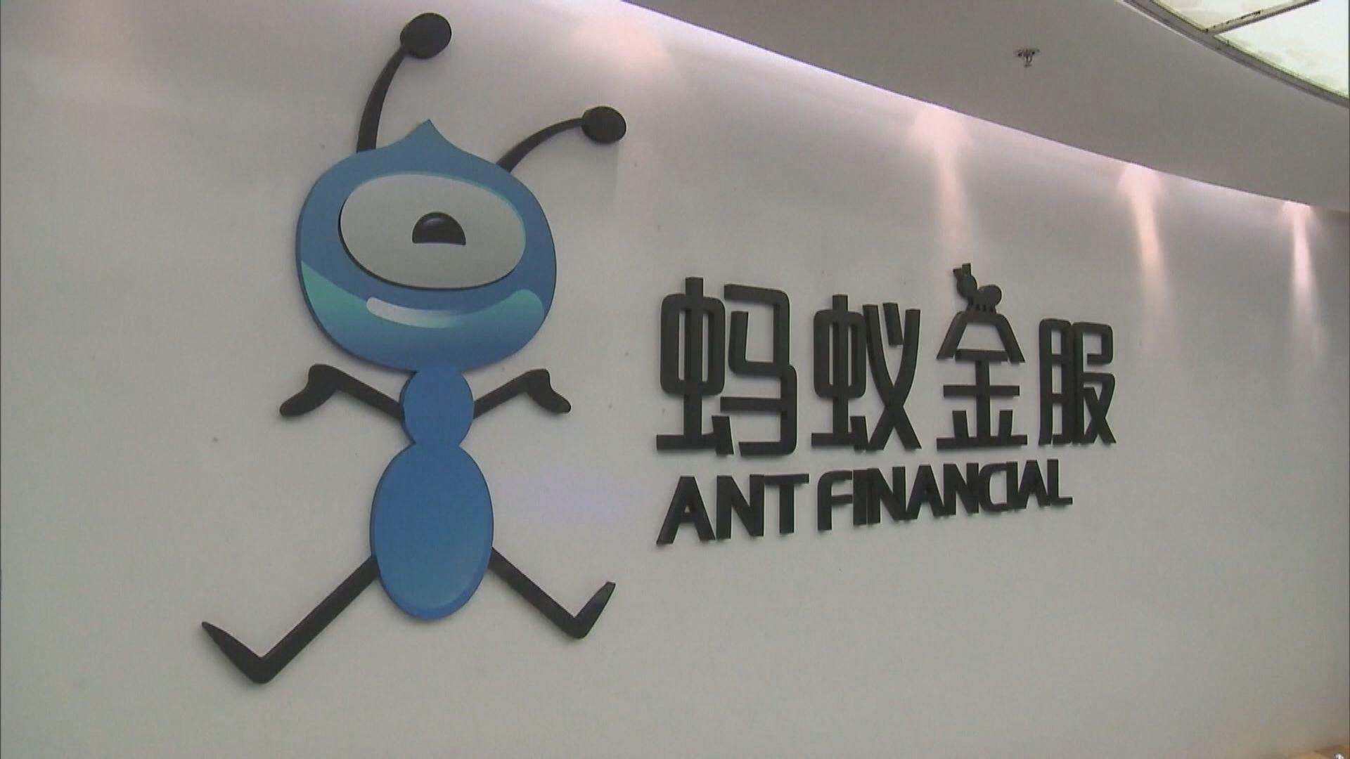 【熱爆新股】螞蟻H股孖展逾3900億元