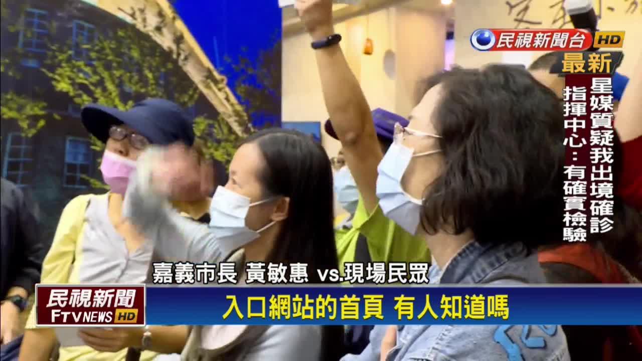 台北國際旅展登場 黃敏惠現身推廣嘉義