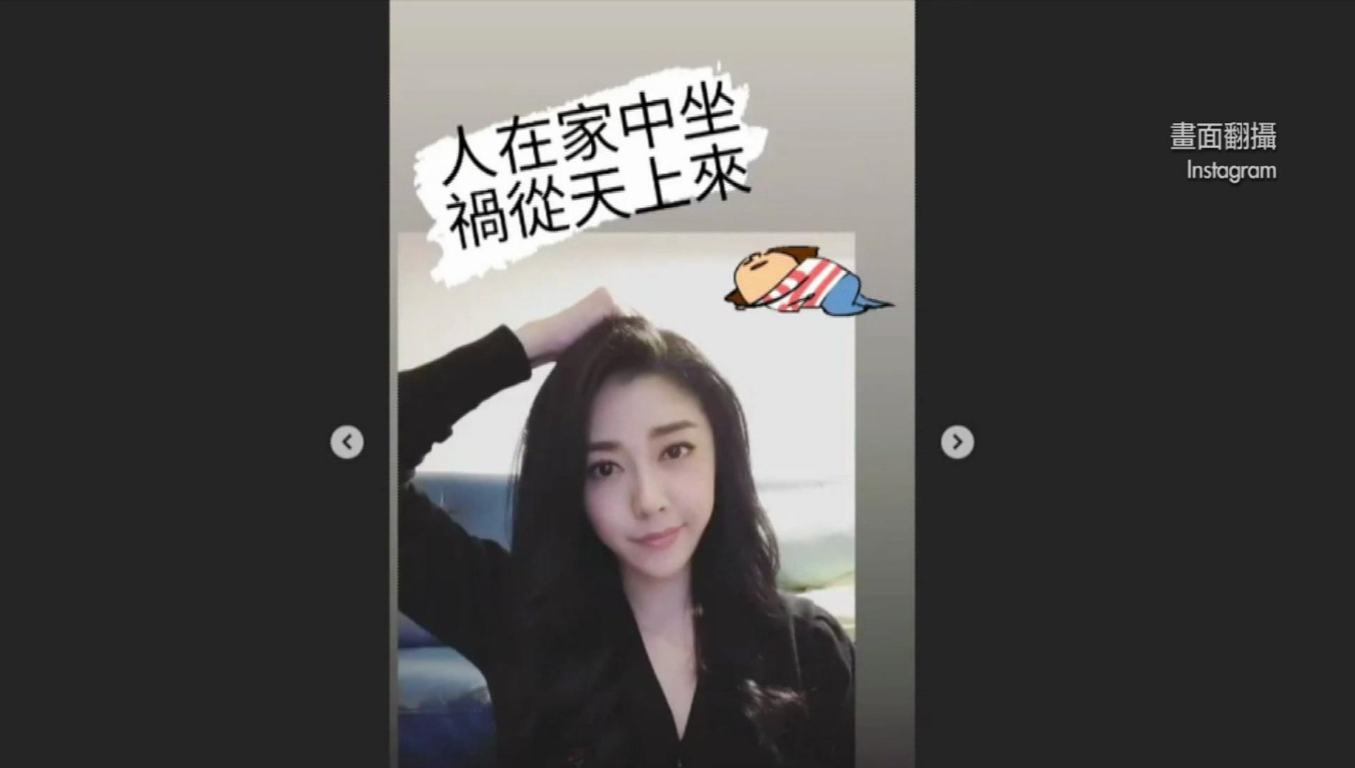 韓瑜被爆欠債2千萬 澄清「希望不是刻意害我」