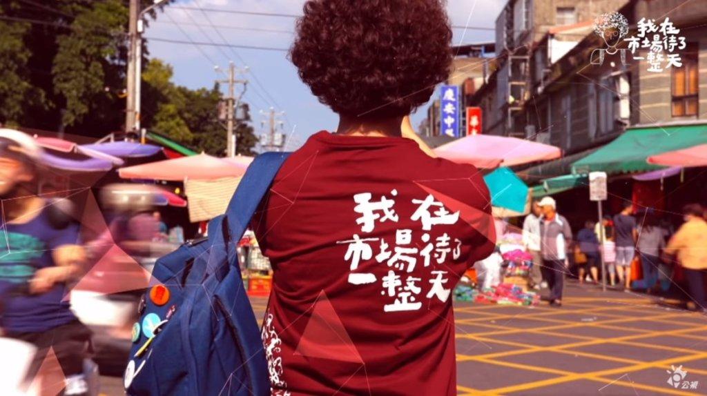 挖蝸牛像極了愛情! 《我在市場待了一整天》花蓮重慶市場職人臉譜