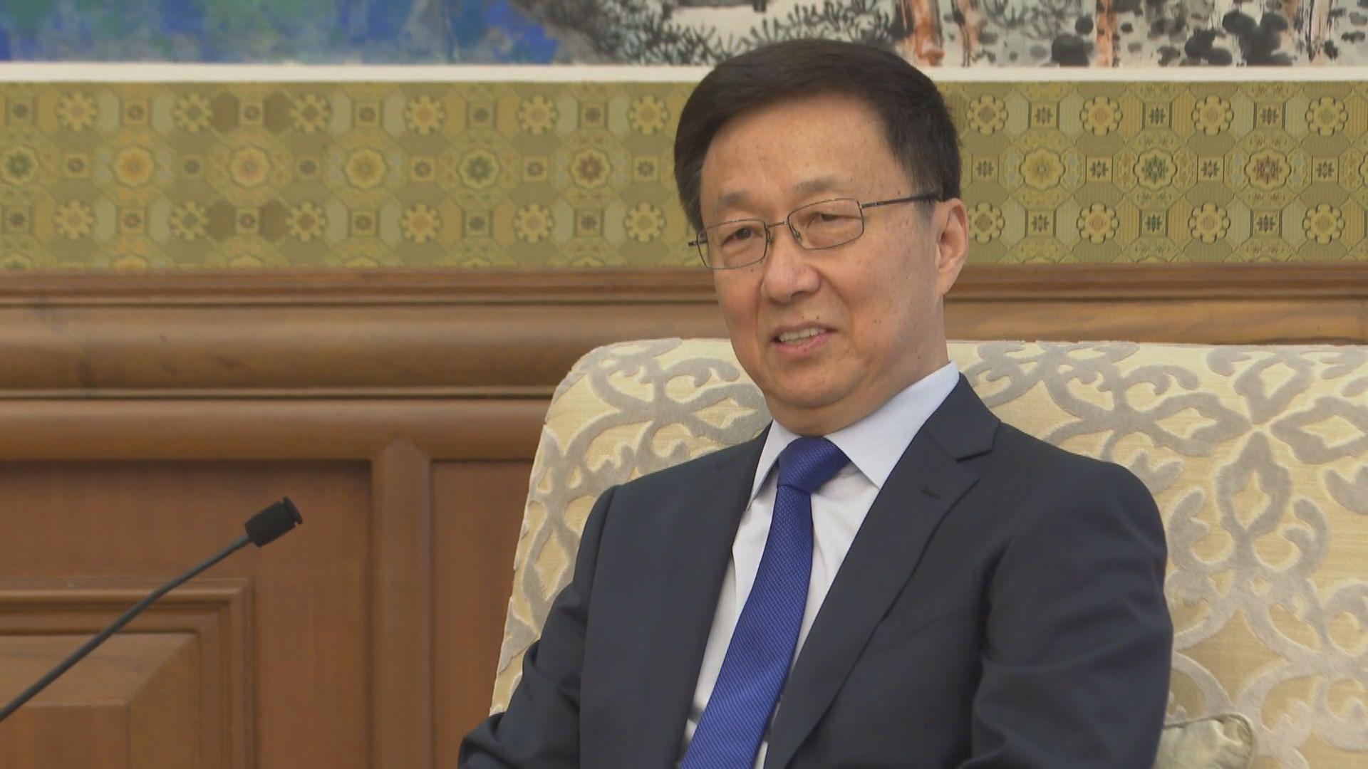 韓正對港府防疫及落實國安法工作充分肯定