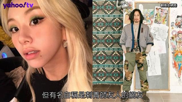 TWICE成員再度爆戀愛說 JYP這樣回應