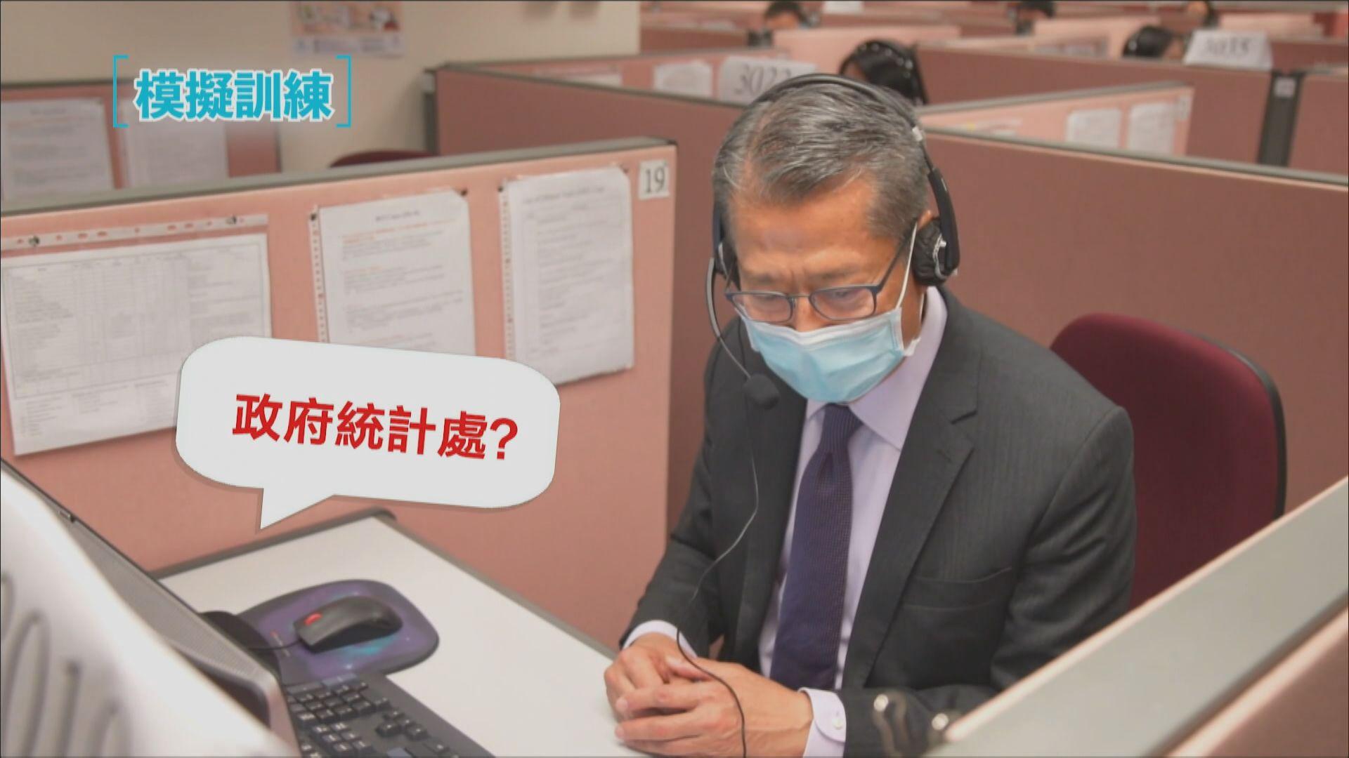陳茂波:明年人口普查將加強運用科技搜集數據