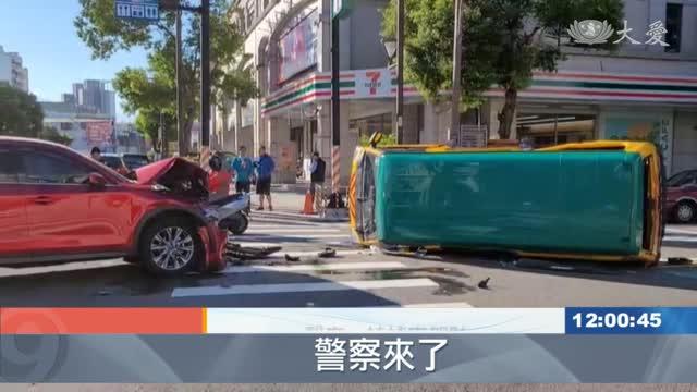 苗栗休旅車闖紅燈 撞翻娃娃車4人受傷