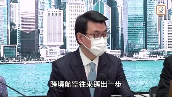 香港新加坡旅遊氣泡11.22開始 每日一航班最多200人