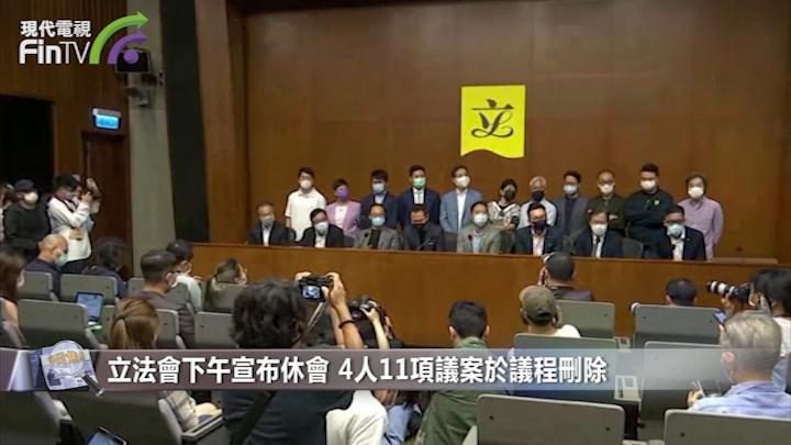 民主派陸續交辭職信 胡志偉:將回到社區為民主運動貢獻