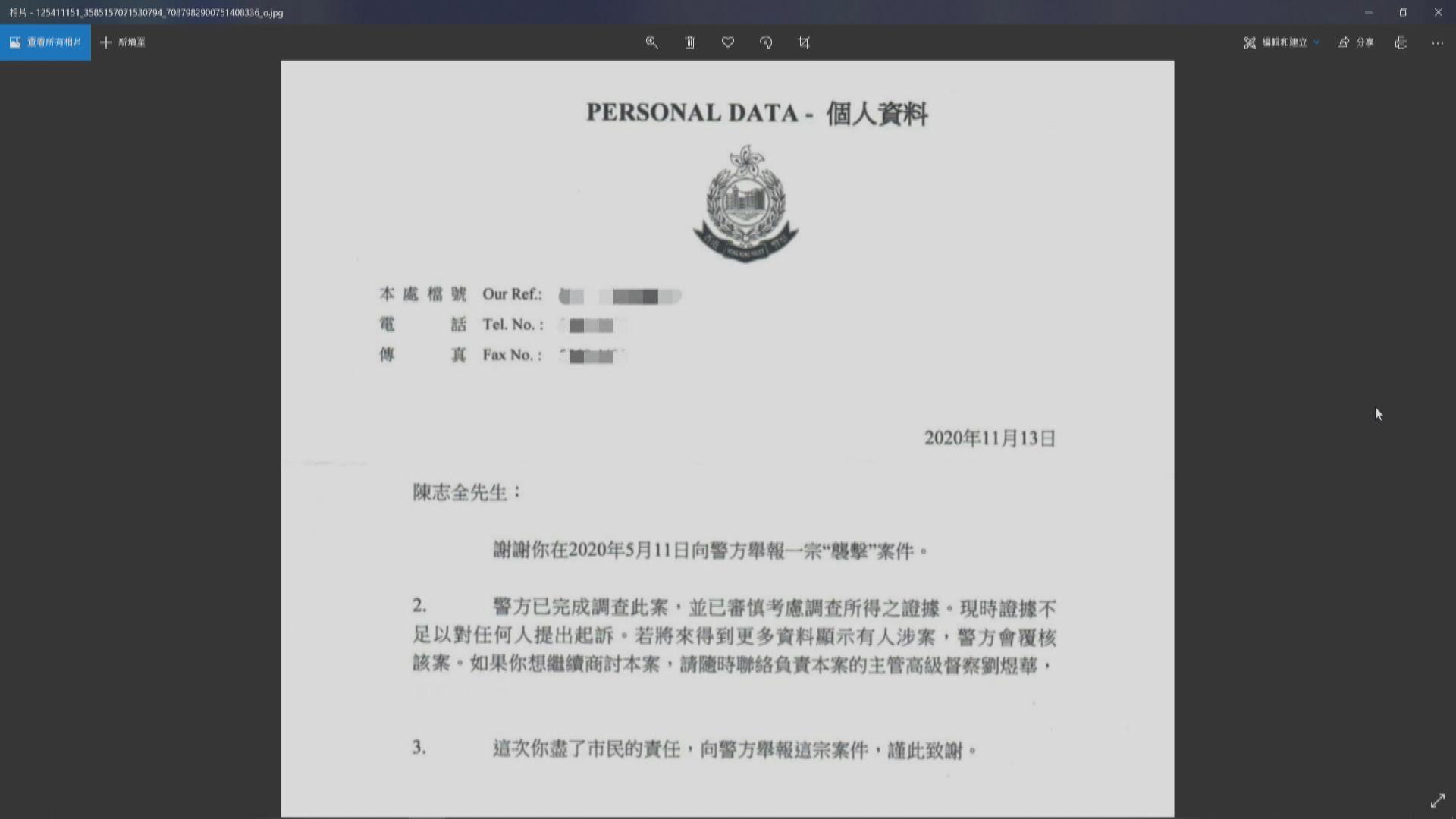 陳志全報警稱郭偉强襲擊 警指證據不足不起訴