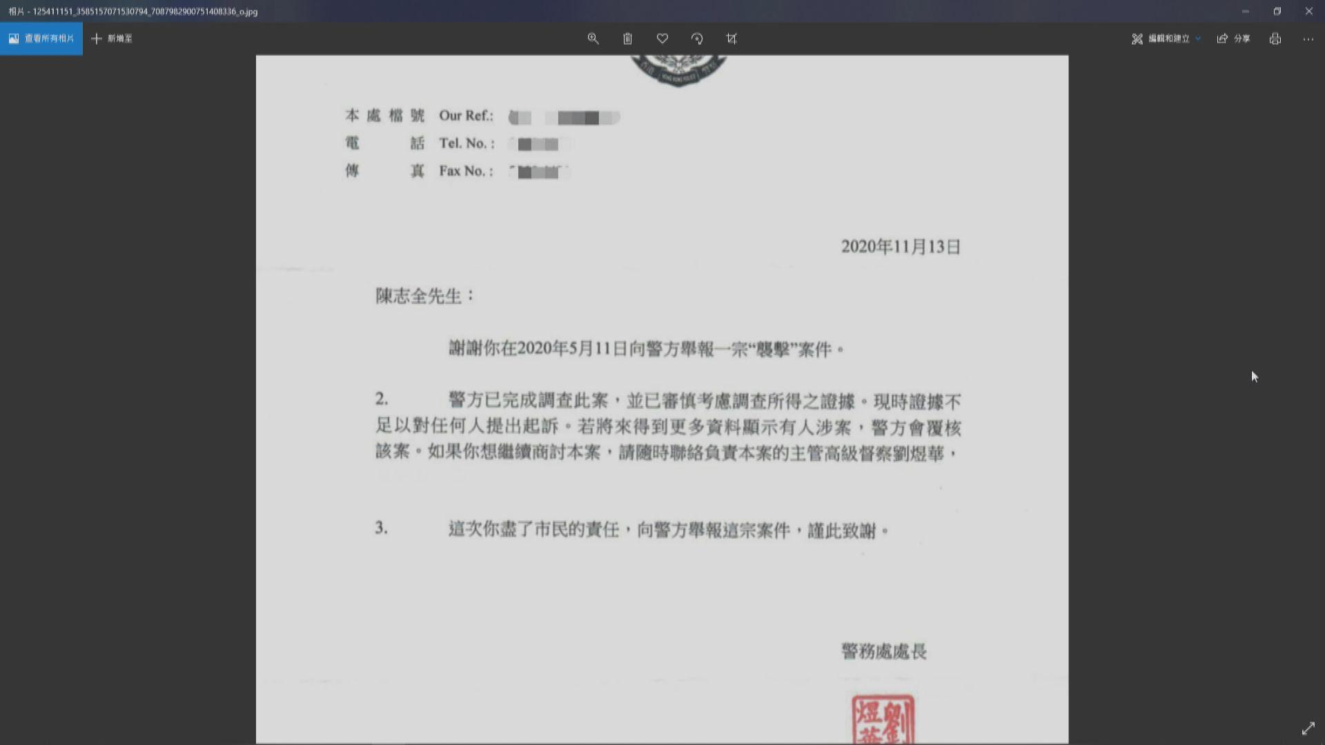 陳志全尹兆堅報警稱遭襲擊 警指證據不足不起訴