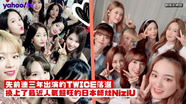 NiziU取代TWICE上《紅白》 AKB48全滅神七的她暖留言