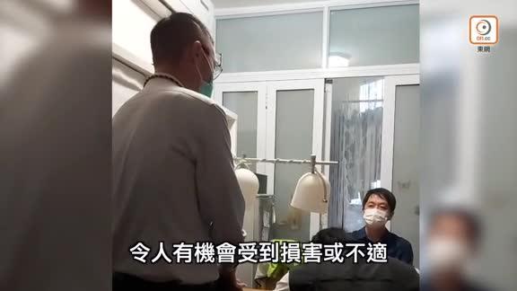 XX 朱凱廸陳志全許智峯涉立會潑臭水被捕 明日提堂