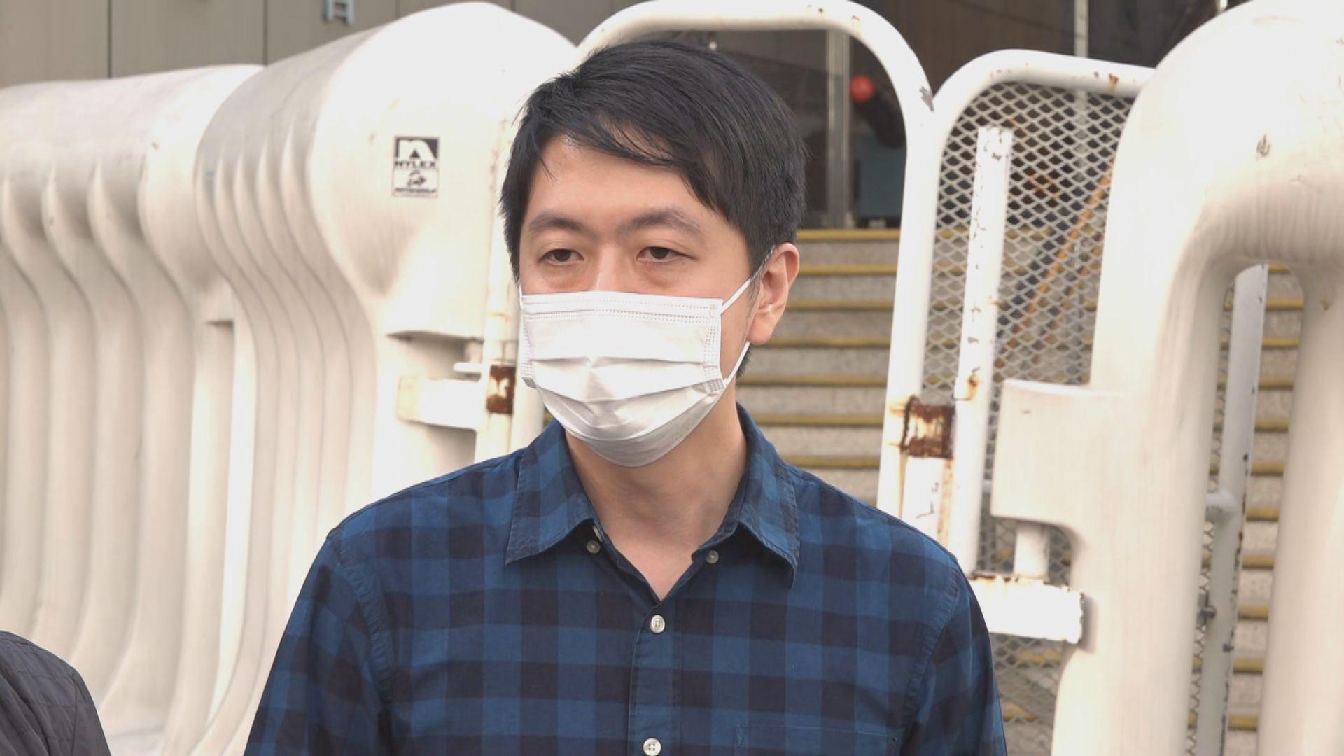 陳志全、許智峯獲准保釋 批選擇性檢控