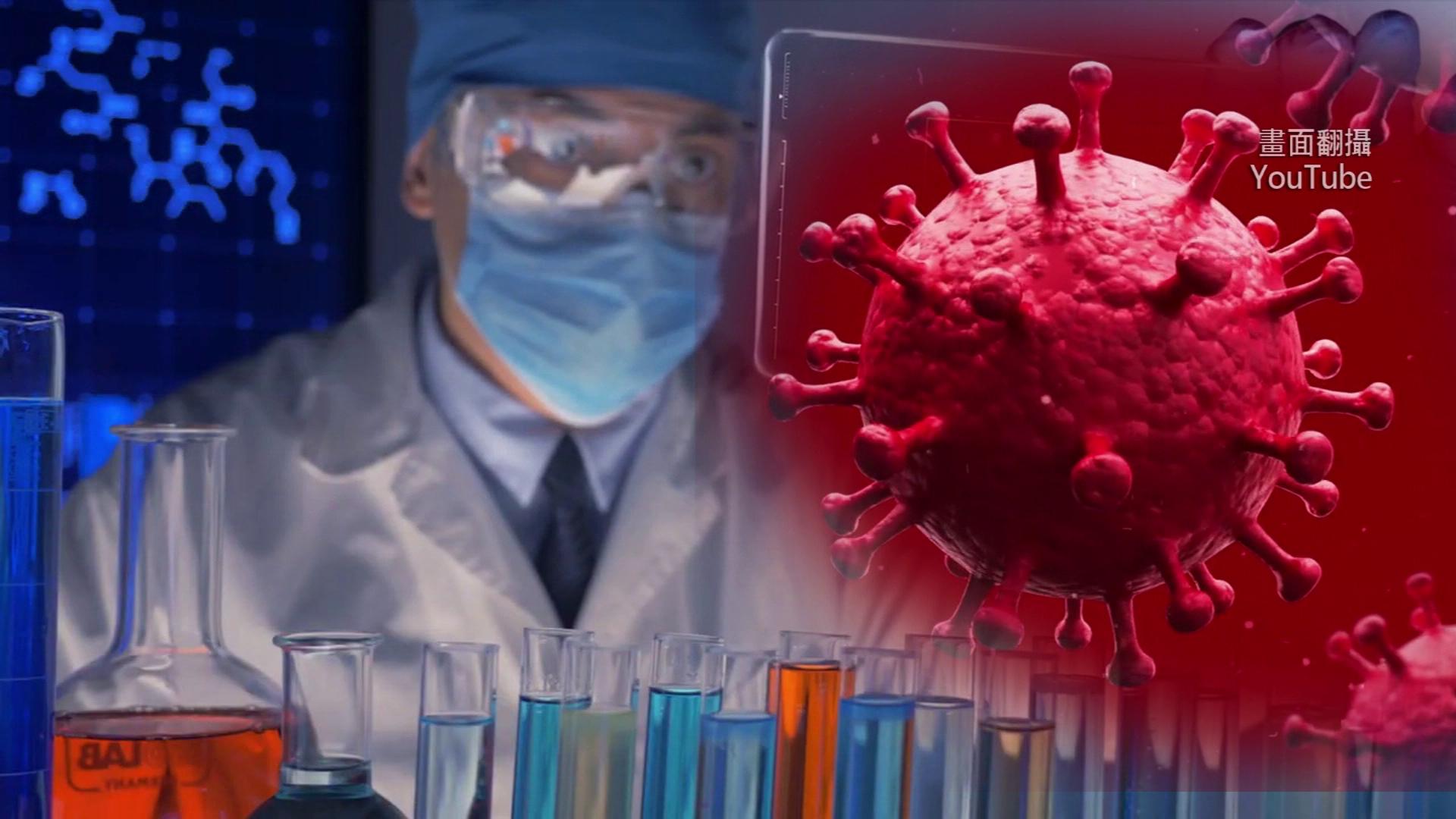 又爆新疫情?玻國發現罕見病毒 「可人傳人」症狀類似伊波拉