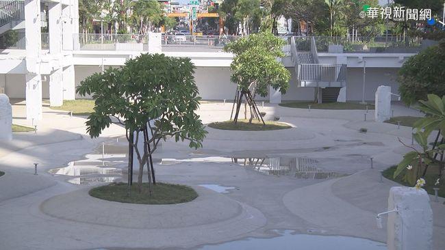 台南河樂廣場配合抗旱 親水公園沒水