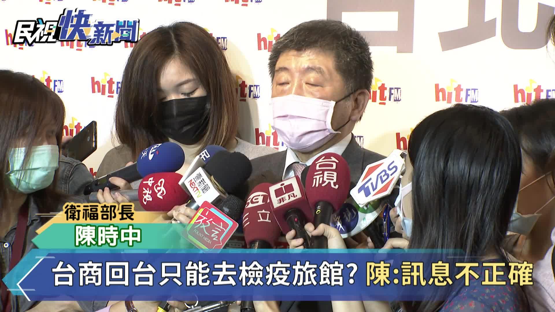 快新聞/「秋冬專案」12月上路 陳時中:防武肺也防流感