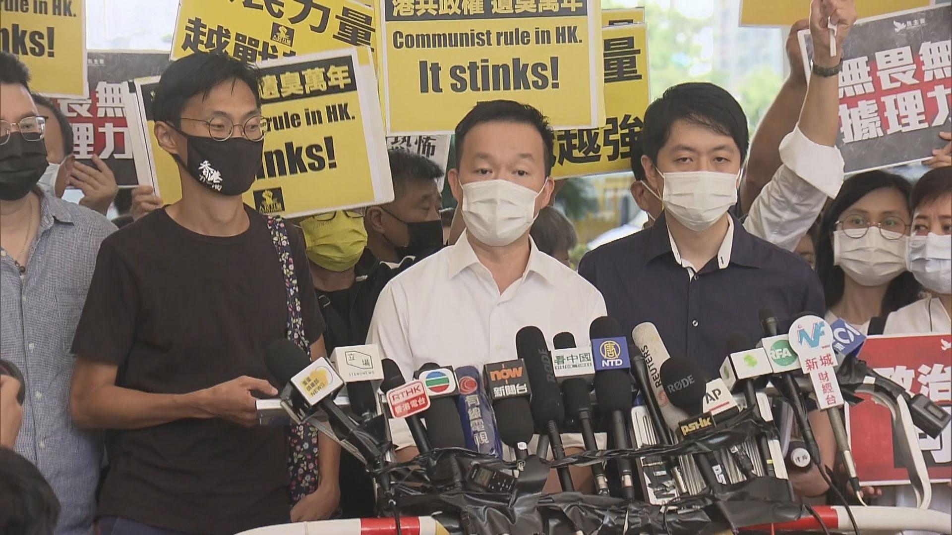 朱凱廸、陳志全、許智峯違反特權法案 押至明年2月再訊