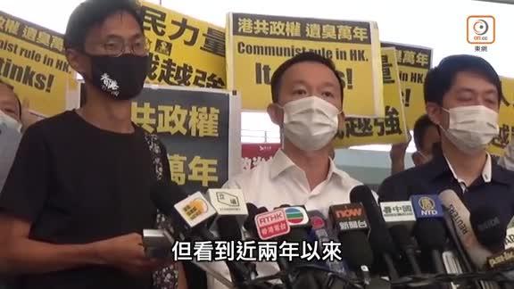 朱凱廸陳志全許智峯涉立會潑臭水案 押後至明年2月再訊