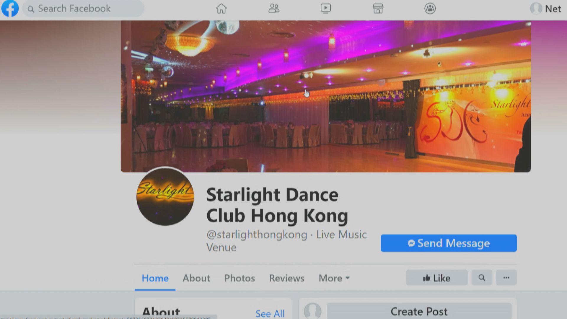 【增12宗確診】灣仔Starlight Dance Club至少5人初步確診 防護中心憂現群組爆發