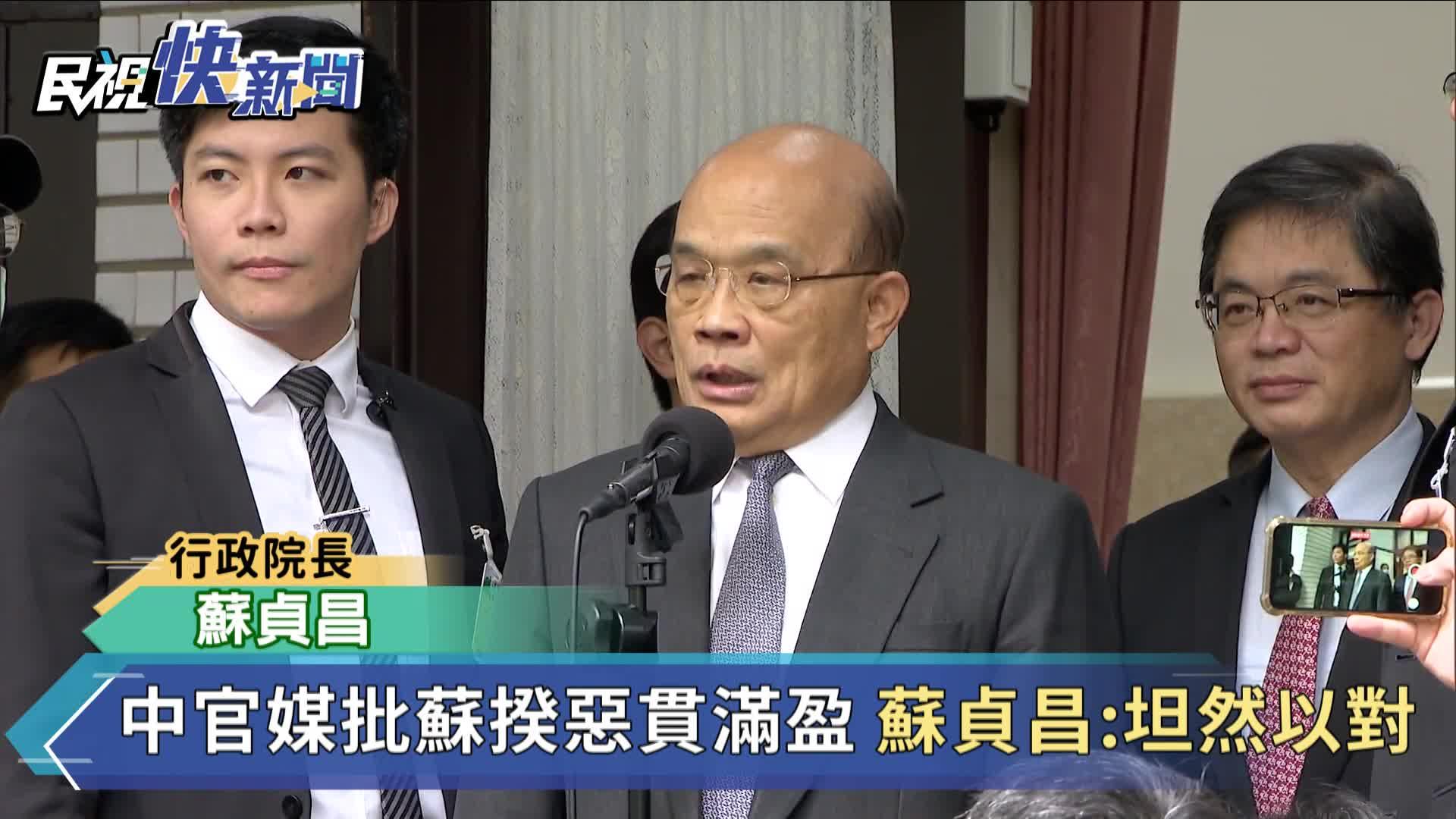 快新聞/美國環保署長確定訪台! 蘇貞昌證實:討論環保合作議題