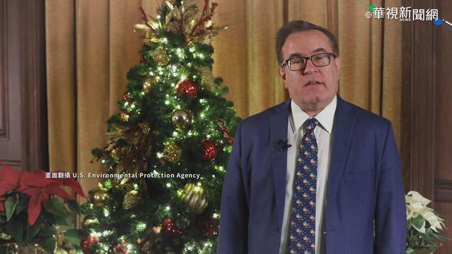 台美關係升溫 美環保署長傳12月訪台