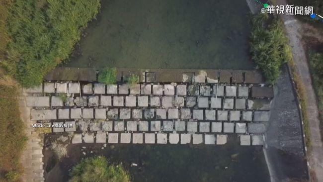 溪裡有副大鍵盤! 嘉義豆腐岩景象暴紅