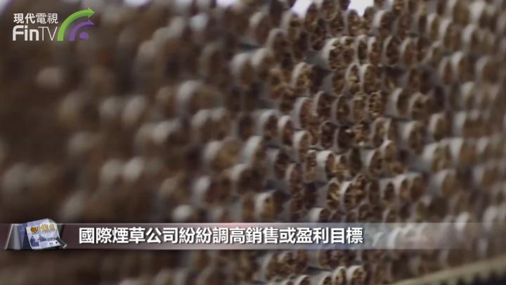 全球煙草業受惠於疫情,香港反而「戒煙」成功?