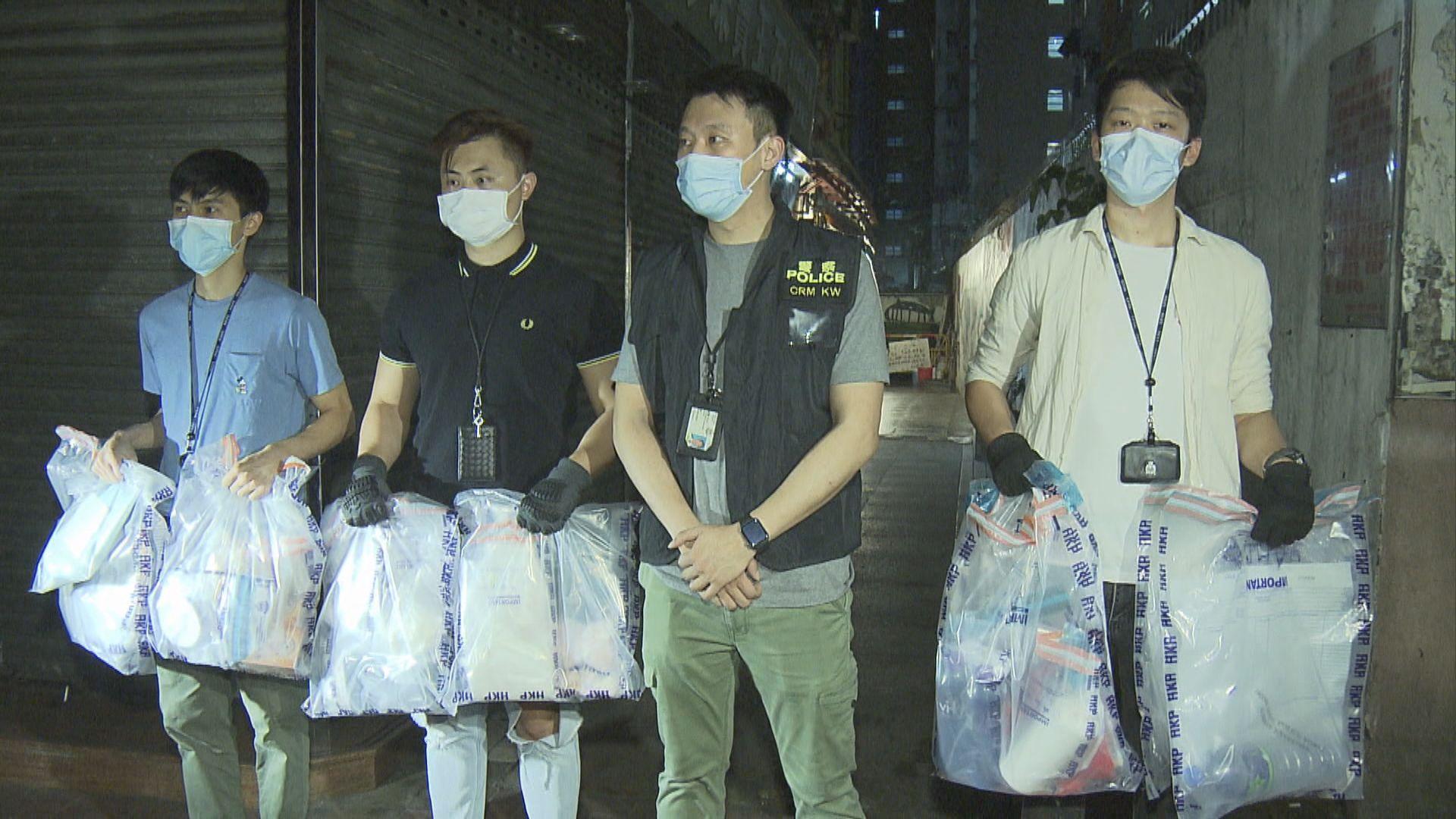 警土瓜灣破毒窟 拘兩人檢160萬元毒品