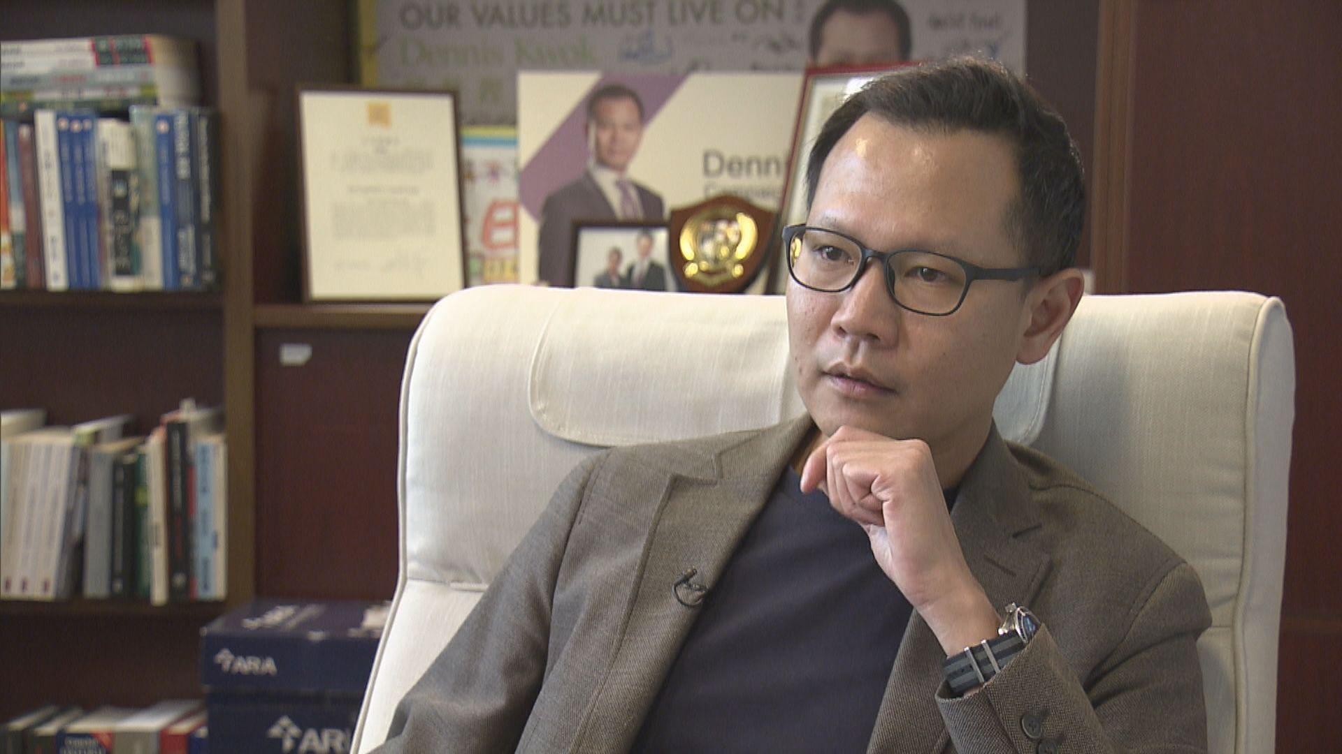 【專訪】郭榮鏗宣布退出政壇 回應尋美制裁指人生如棋落子無悔