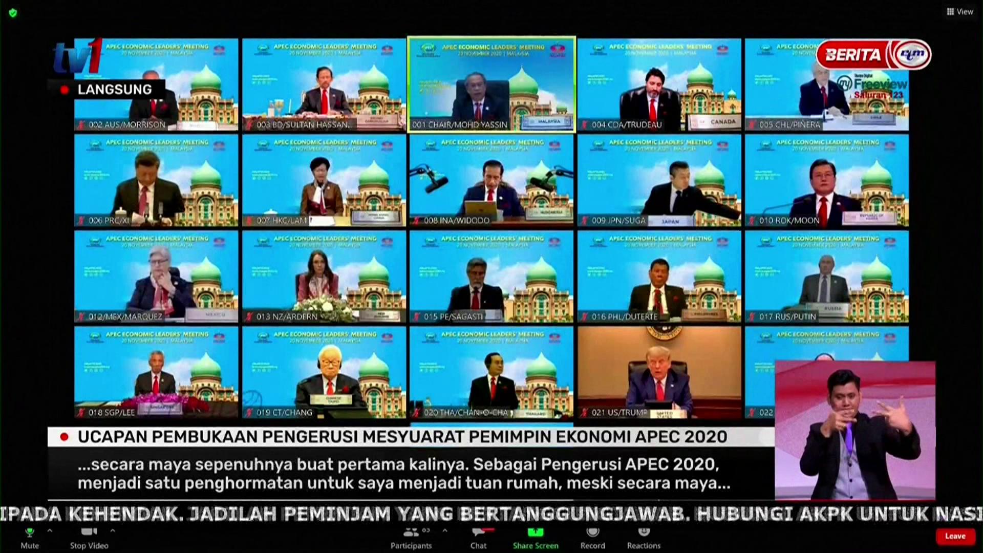 APEC領袖峰會登場!川普選後首露面國際場合 與習近平罕見同框