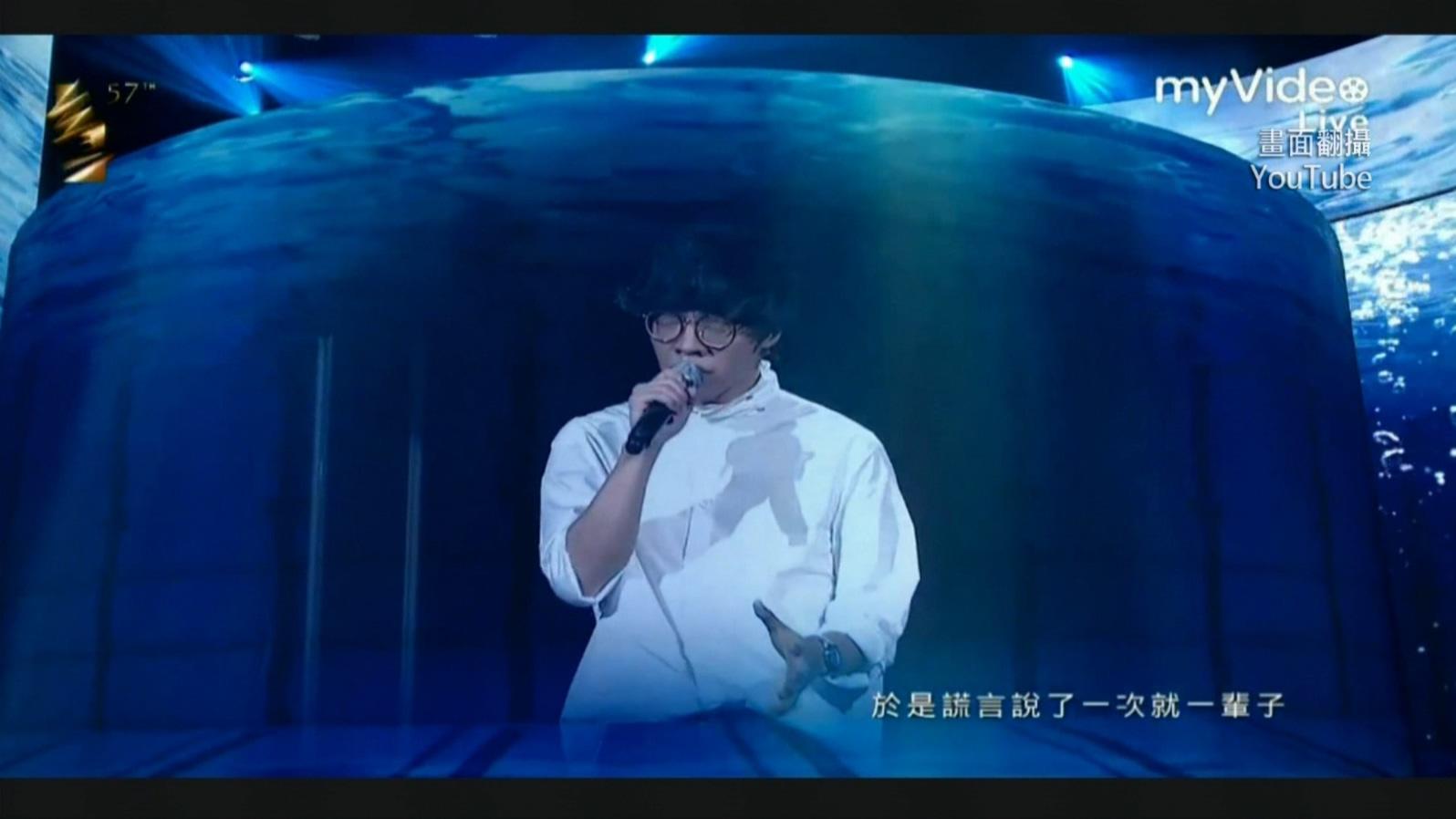 隔空領獎 !盧廣仲獲金馬原創電影歌曲 完成「三金大滿貫」