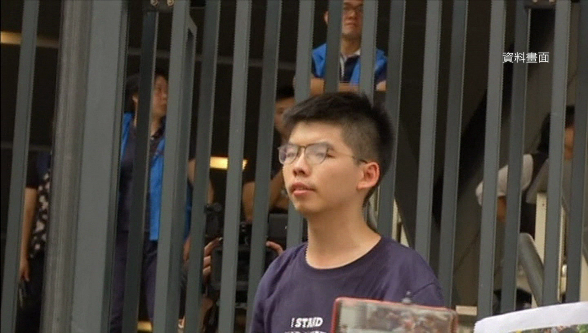 「包圍警總」違國安法...黃之鋒、周庭確定囚禁!