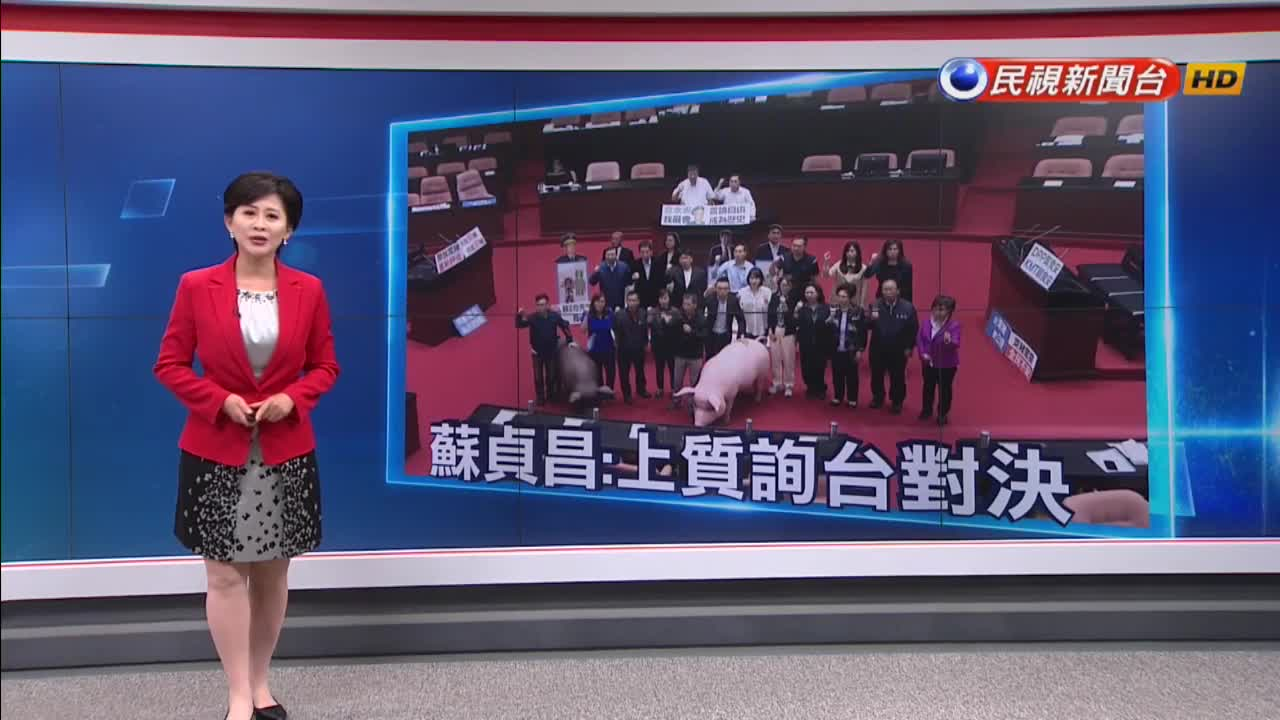 江啟臣要求與蔡總統辯論 蘇揆:上質詢台對決