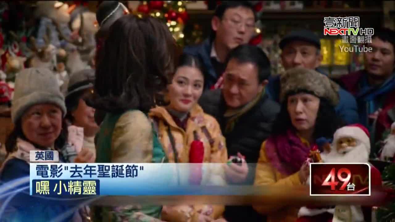 BBC百大女性榜出爐! 漫威新英雄「楊紫瓊」、港民運女神「周庭」入列