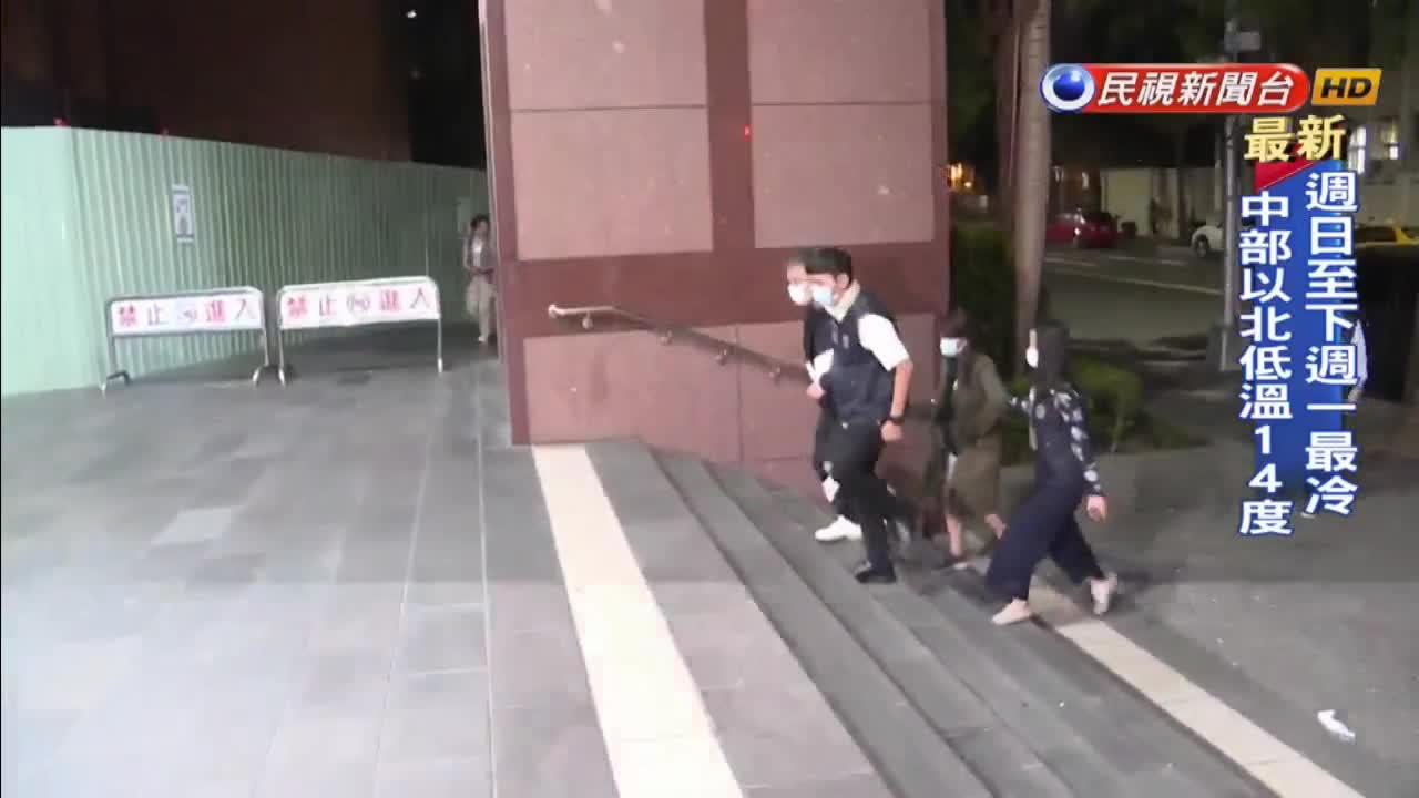 龍巖總裁李世聰夫婦 涉公款私用遭搜索約談