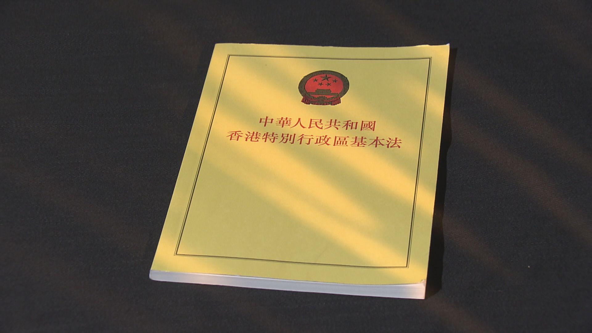林鄭:基本法教育不足 公務員亦未必完全了解