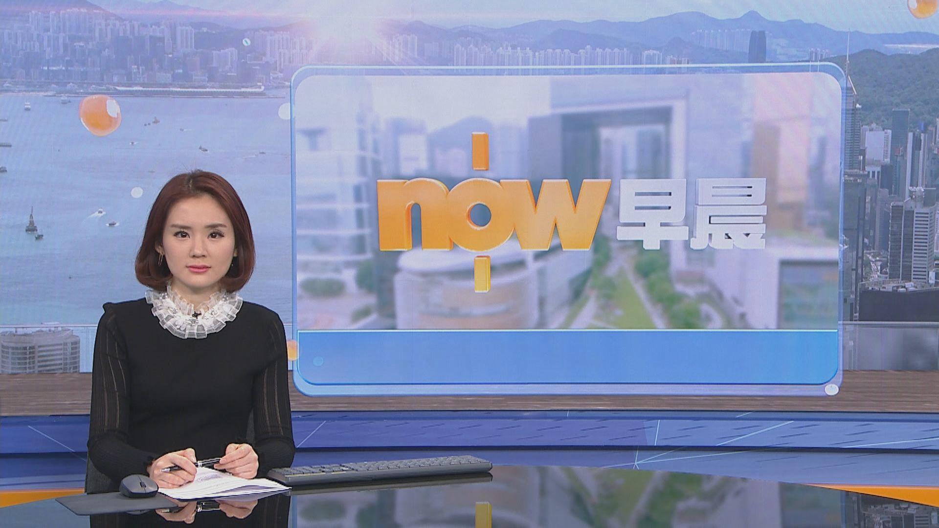 【晨早新聞重點】(12月1日)
