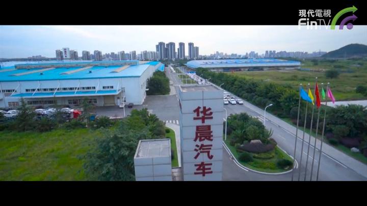華晨汽車宣布破產 為何落得如此境地?