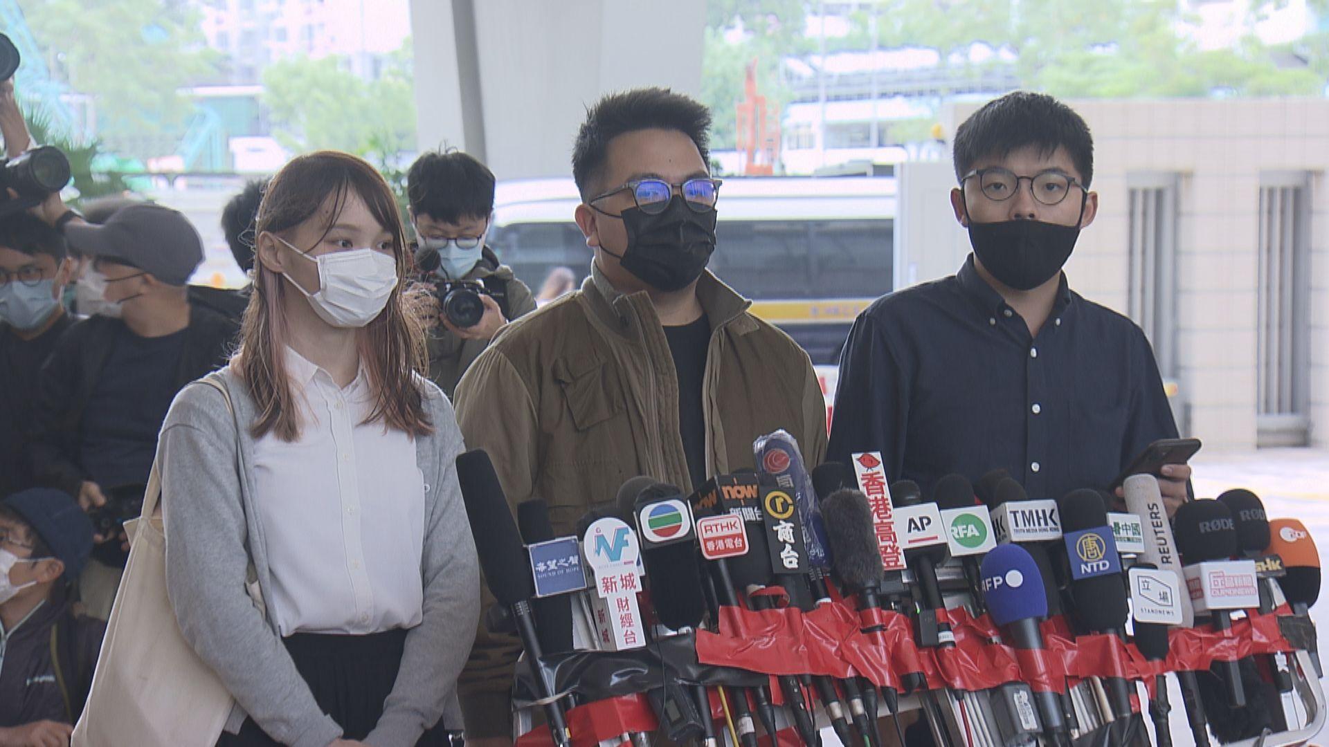包圍警總黃之鋒三人判囚7個月至13.5個月 周庭盼申請保釋候上訴遭拒