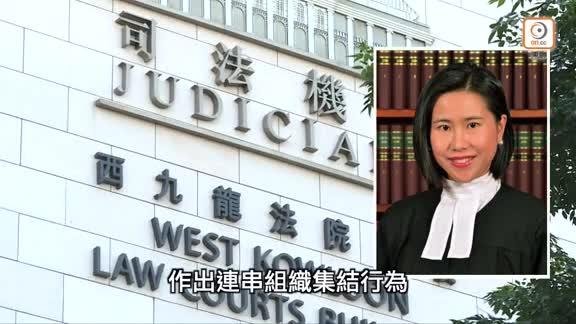 承認去年6.21煽惑圍警總 黃之鋒囚13個半月 周庭囚10個月