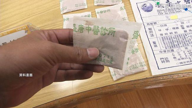 盛唐.九福中藥鉛中毒案 3人起訴