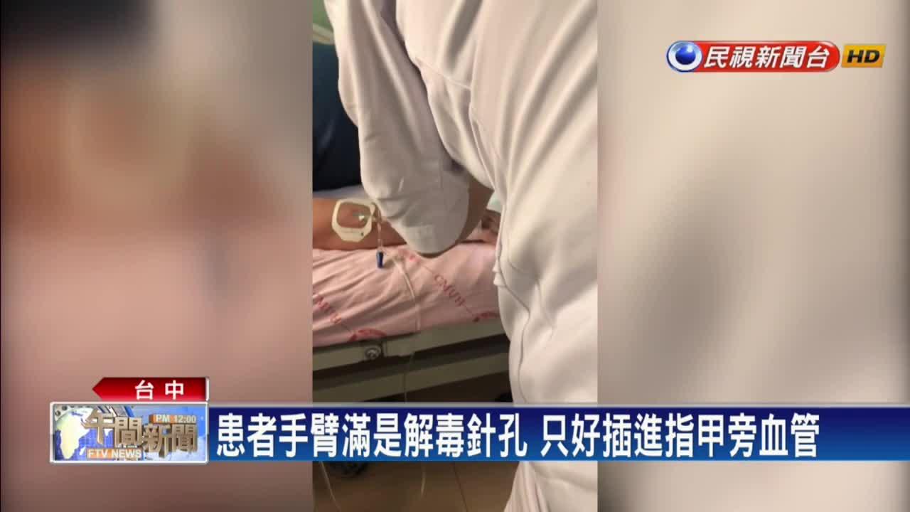 盛唐中藥鉛中毒案偵結 負責人等3人遭起訴
