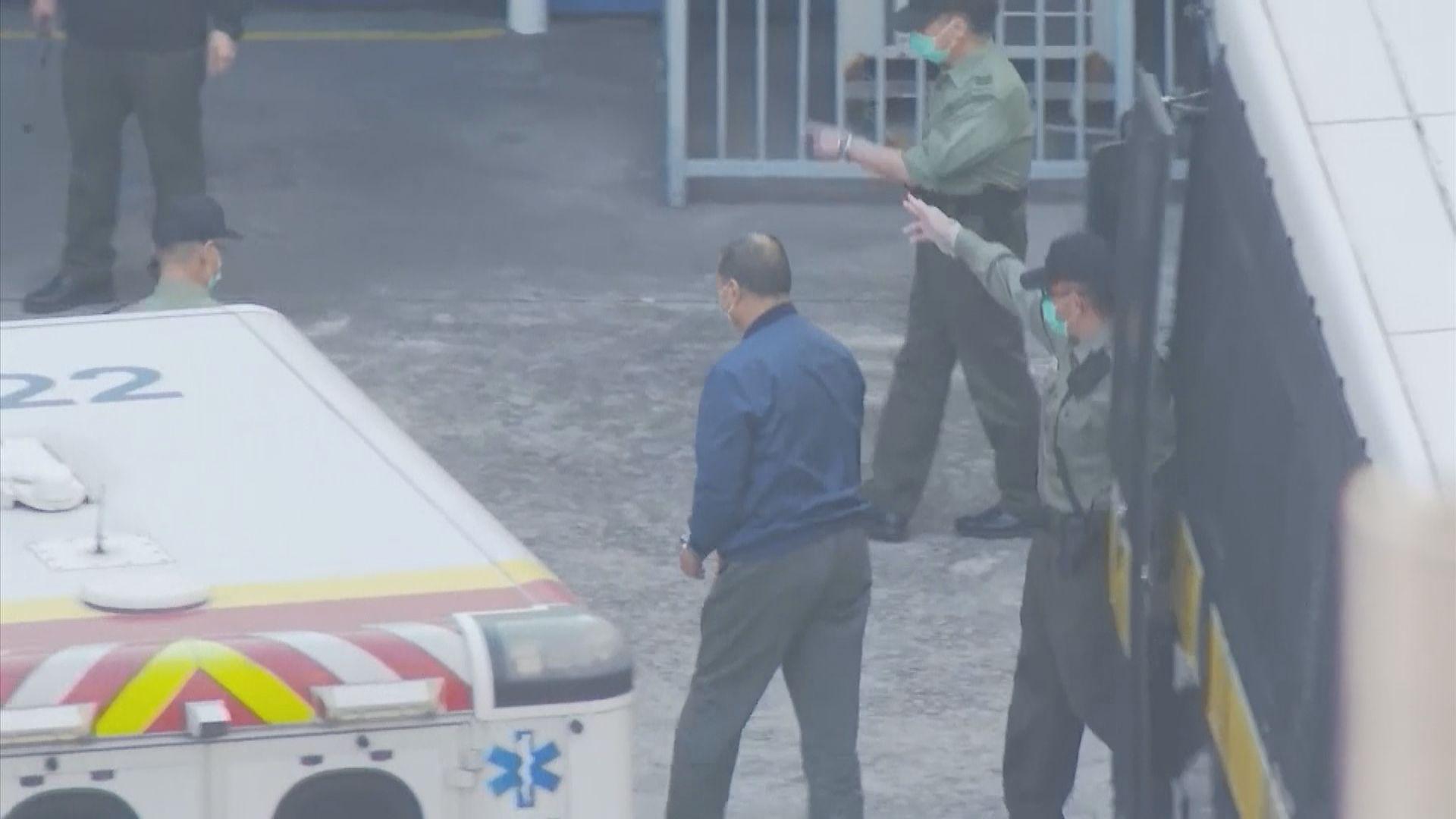 黎智英申請保釋被拒 押抵荔枝角收押所