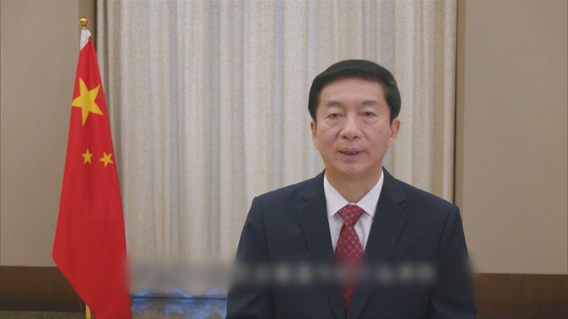 駱惠寧:港區國安法仍有許多規定須待完善