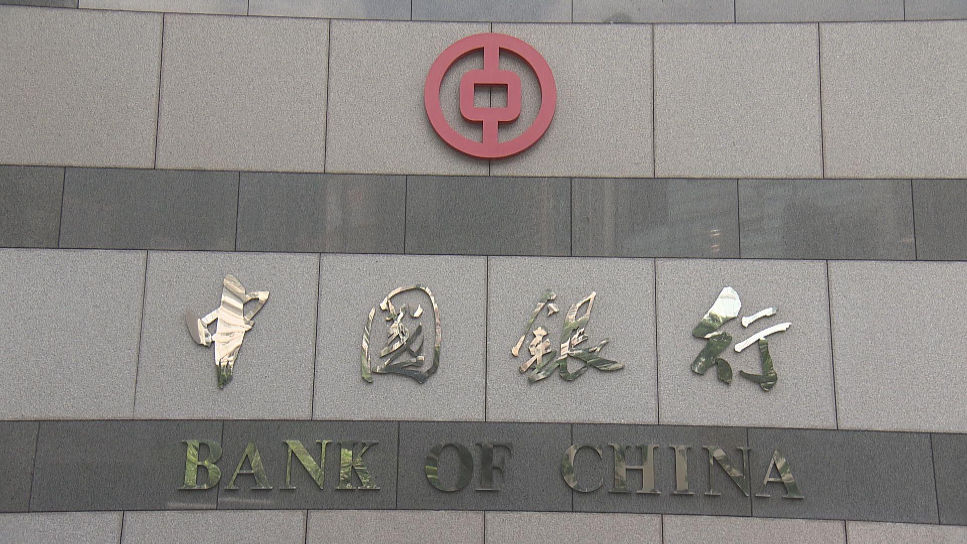 據了解許智峯家人中銀香港帳戶無被凍結
