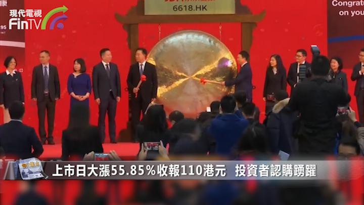 京東健康上市首日大升55.85% 未來望形成線上線下醫療一體化