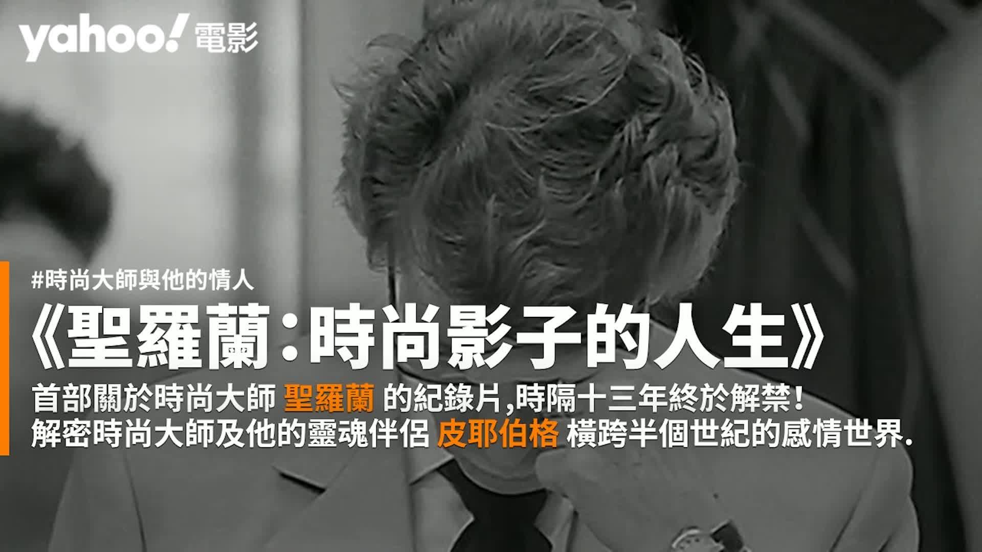 Yahoo12/10新片快報!用信用詐欺師來告別竹內結子、三浦春馬和2020!