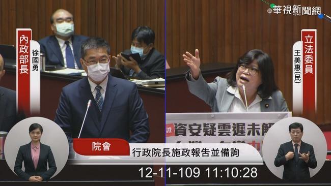 數位身分資安漏洞? 內政部:台灣製絕對安全